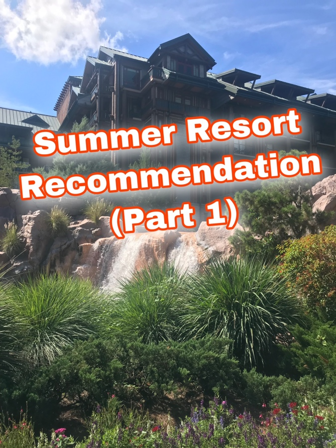 Let's Book A Resort! (Part1)